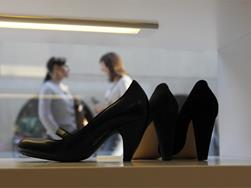 Knoll shoes